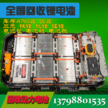求购锂电池  库存电池ABC品 铁锂电池 磷酸铁锂电池 铁锂 钛酸锂 假三元片铁锂片锂电池废料