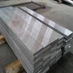1100铝排  1100铝管  1100铝棒  1100铝板厂家价格