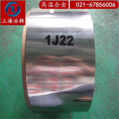 GH625对应牌号Inconel625高温合金