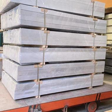 山西伍甲--铝加工生产厂家 货源充足,价格优惠