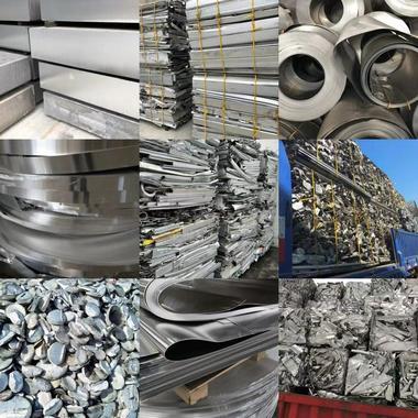 铝厂回收废铝合金铝锭