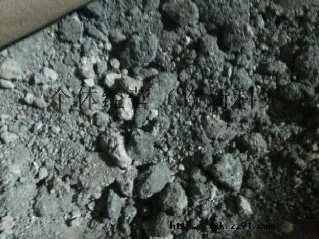收各种锌泥锌灰烟道灰