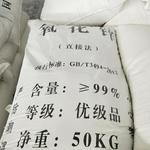 厂家直销直接法氧化锌含量95%-99.5%,煅烧级氧化锌含量99%-99.6%。