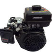 4.5KW60V增程器多功能停车充电电瓶车增程器里程增加器续航神器