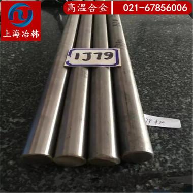 GH4033(GH33)