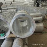 合金鋁管-無縫鋁管-厚壁鋁管-鋁合金管-鍛造鋁管-鋁方管
