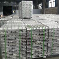 长期供应铝合金锭