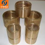 杭州  C46200锡黄铜板、铜棒、铜丝
