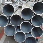 鋁管,合金鋁管,無縫鋁管,厚壁鋁管,鋁方管