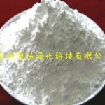 4N纳米氧化铝