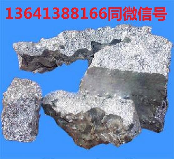 长期大量供应低铬 微铬 微碳铬铁 低碳铬铁