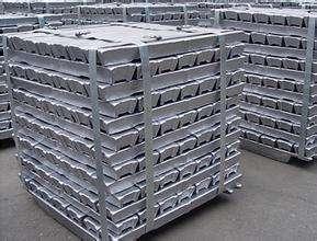 AlSi10MnMg铝合金锭