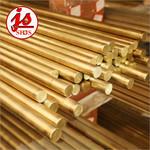 QMn2锰青铜棒QMn2锰青铜板