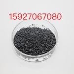 高纯度4n硒,硒鼓材料,硒粒,硒粉