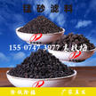 锰砂滤料 锰砂过滤器用锰砂 锰砂滤料45%含量粒径1-2mm锰砂
