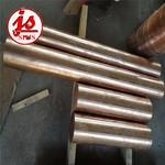 QBe0.6-2.5铍青铜棒QBe0.6-2.5铜板QBe0.6-2.5铜管QBe0.6-2.5铜带