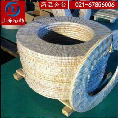 GH141材质证明及技术标准