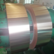东莞 去应力退火热处理 C5191磷铜带厂家高导热铜基板