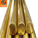BMn3-12锰铜带板 电工铜镍合金