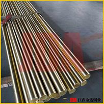国标锡青铜管棒 铝青铜管棒 黄铜管棒专业生产厂家 特殊黄铜青铜铜合金