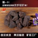 湖南錳礦廠家長期現貨供應高硅錳礦 錳含量18%度 粒度1-10cm氧化洗爐錳礦