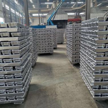 厂家直供各种牌号铝锭铝合金锭主打产品生产厂家