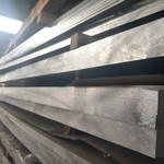 7075T651铝板国标铝棒