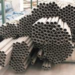 不銹鋼管,304不銹鋼管,316L不銹鋼管,310S不銹鋼管,不銹鋼無縫管