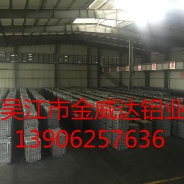 高耐腐蚀LM6 国标原生 铸造铝合金锭
