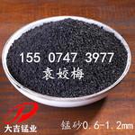除铁除锰过滤天然锰砂滤料 35%含量 0.6-1.2mm 锰砂过滤罐用填料 锰砂