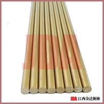 供应H59 H62 H65黄铜棒 黄铜管