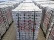 江西保太集团年产20万吨铝锭厂家,18707010988赵经理