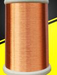 大量出售QZ-1/130漆包线,量大从优
