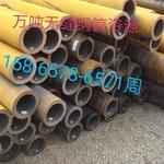 万吨无缝钢管现货质优价廉品种全