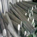 供应7A03铝板 7A03铝排 7A03铝管 7A03铝卷 7A03铝棒 价格优惠