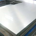 供应2A11高硬度铝合金2A11铝棒2A11铝板2A11铝管 规格齐全 可零切