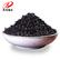大吉天然锰砂 水处理滤料锰砂除铁除锰 厂家直销25%-65%现货