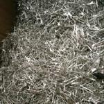 高价回收:锡渣、锡灰、锡膏、电子脚、铜编带 大量收购