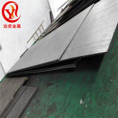 GH5941高温合金冷扎板材