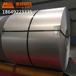 唐钢镀锌铝镁现货ZM275 S450GD超防腐