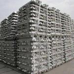 计划2021年现款采购电解铝锭15万吨