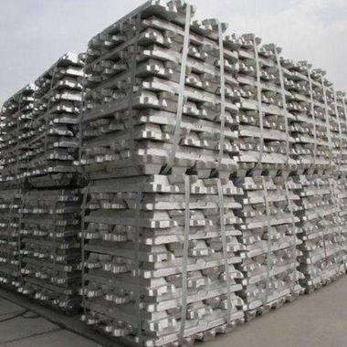 計劃2021年現款采購電解鋁錠15萬噸