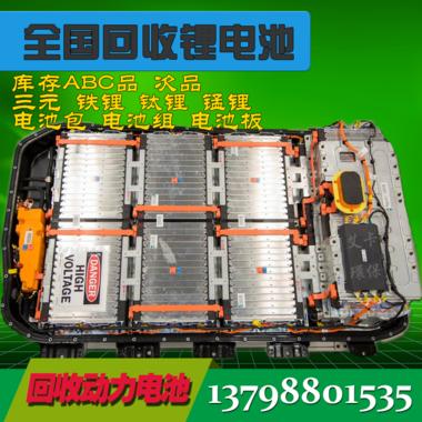 求购锂电池废铜箔 负极片 石墨粉