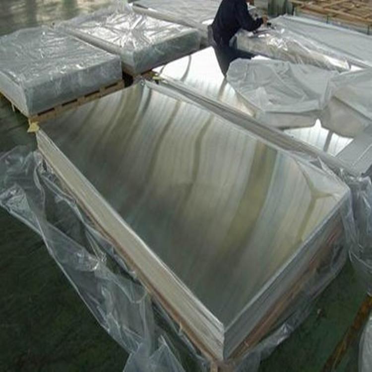 1070铝板  1070铝排  1070铝卷生产厂家
