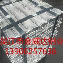 AC2B压铸铝合金锭