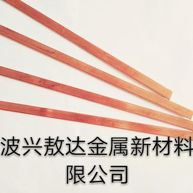 C14500易车削灭电弧高导合金碲铜棒线异型,新能源端子连接器焊割