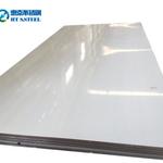 宝钢原厂310不锈钢板可加工圆板方板异型板6-22
