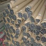 鋁管|厚壁鋁管|純鋁管|大口徑厚壁鋁管