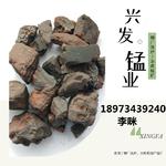 国产洗炉锰矿