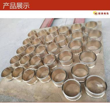各种规格牌号锡青铜套 锡青铜法兰套 锡青铜异型材 铝青铜套定制